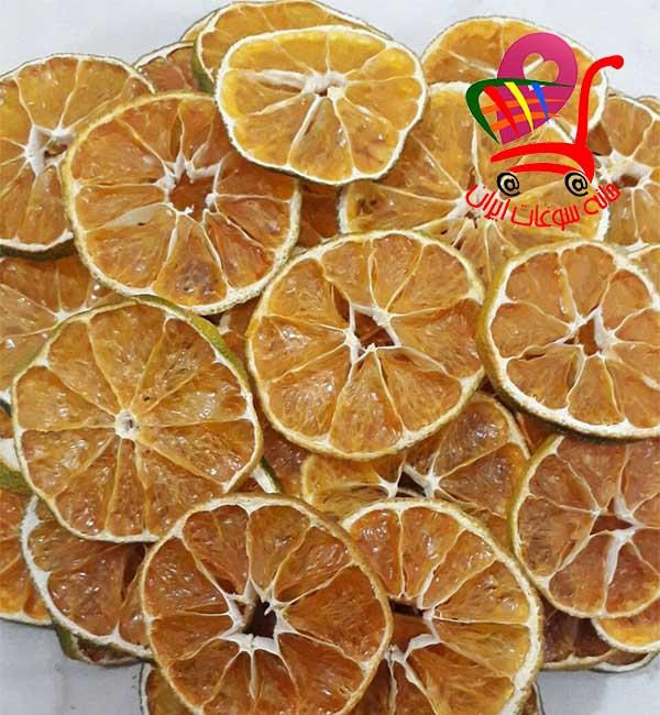 نارنگی خشک ممتاز
